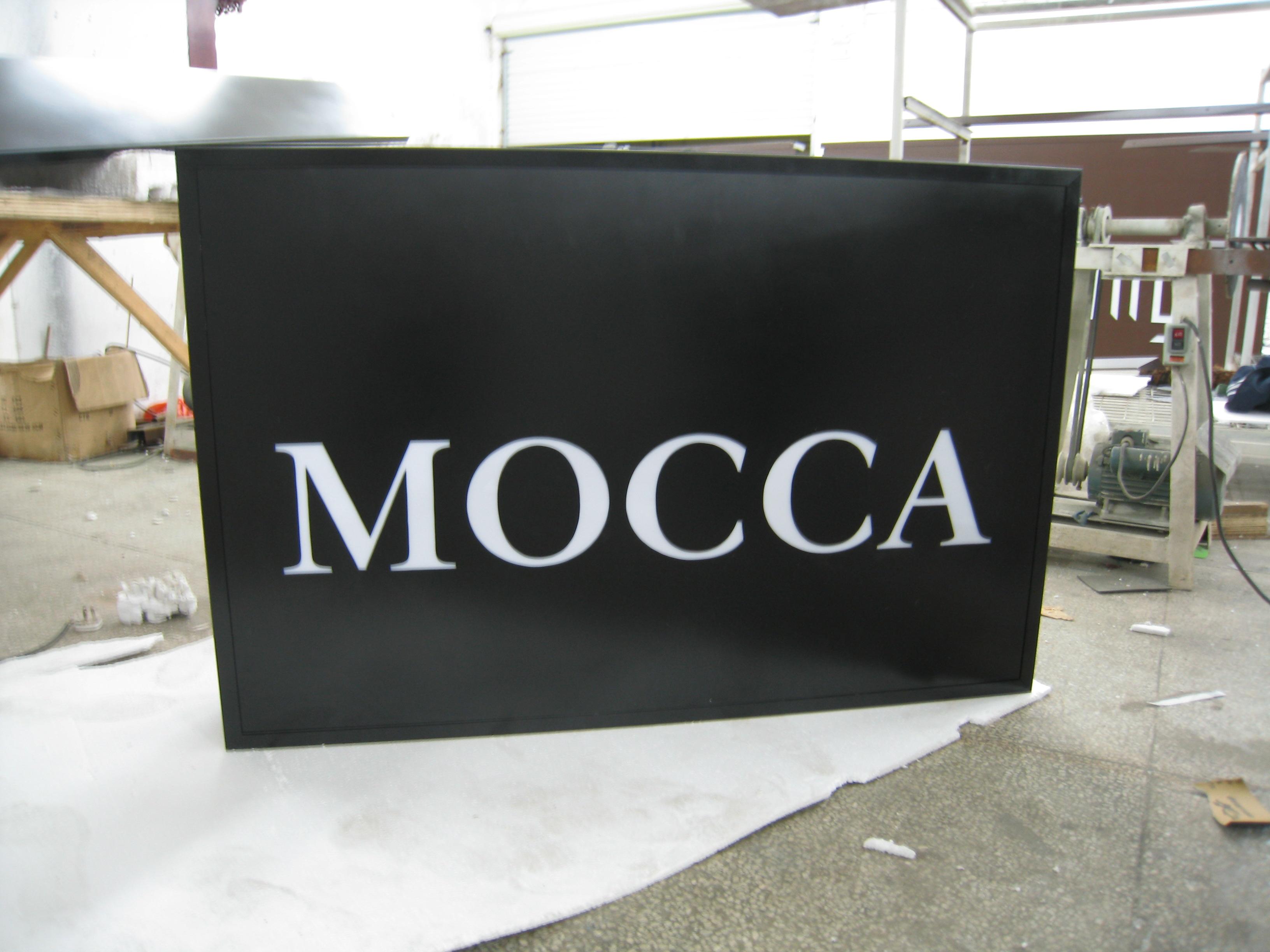 20081126MOCCA灯箱3.JPG
