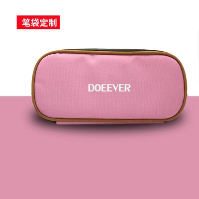 文具用品包礼品袋