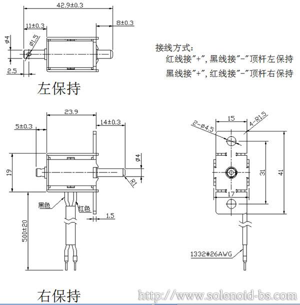 充电桩电磁锁图纸