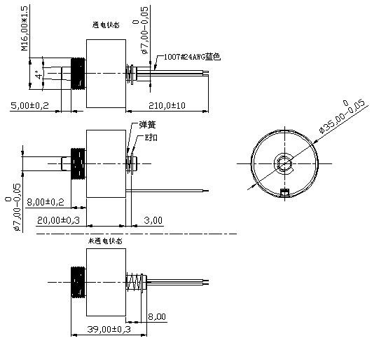 圆管式电磁铁