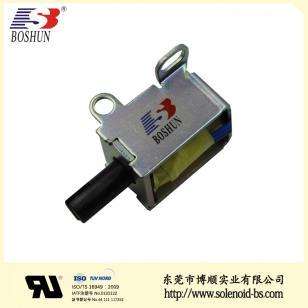 汽车用电磁铁、汽车发动机电磁铁 BS-1040-03
