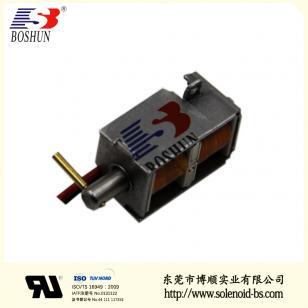 保管箱电磁铁、电磁锁工厂定制 BS-K0523-01