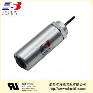 理疗床电磁铁、医疗床电磁铁 BS-2351T-01