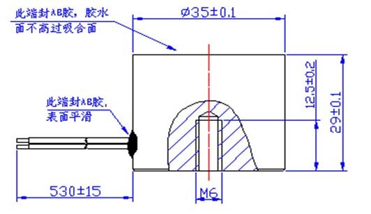 BS-3029X-01 吸盘式电磁铁