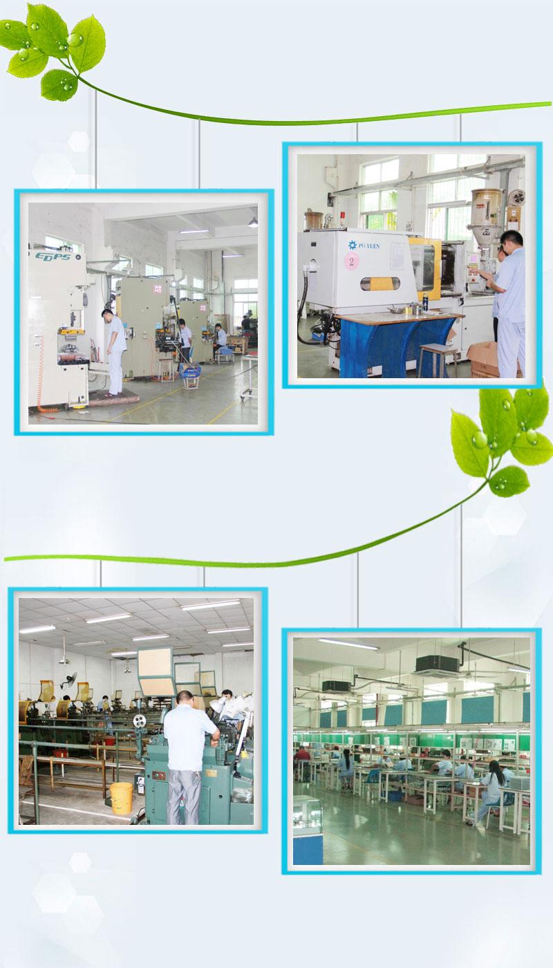 博顺工厂展示
