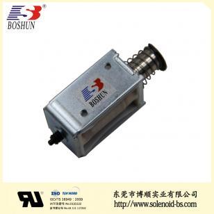 電器柜電磁鎖 BS-1351-04