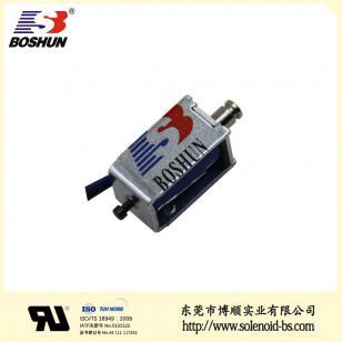 微型電磁鐵 BS-0420S-03