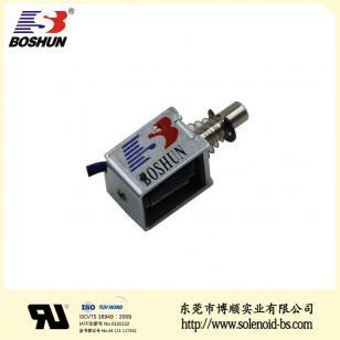 寄存柜電磁鎖 BS-0520L-136