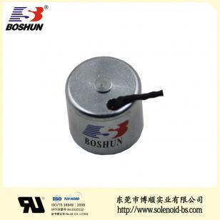 潔面儀電磁鐵 BS-2220X-01