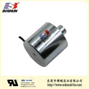 共享單車電磁鐵 BS-4038X-01