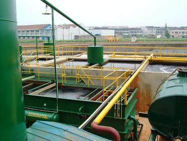 酸碱废水处理工程