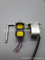 供应保持式电磁铁SDK1139-2电瓶车电机高低档切换专用