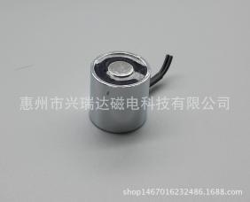 供应微型吸盘电磁铁SMA-2020.圆形小尺寸电磁吸盘