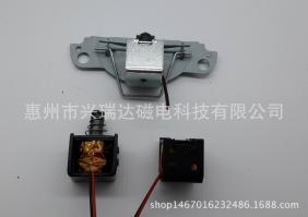 供应高品质摩托车双光透镜变光专用电磁铁SF-0616L