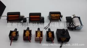供应高品质国产高仿海拉3代/5代双光透镜变光电磁铁SO-0835S-12B