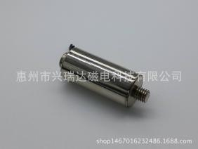 自动化设备专用圆管式电磁铁SCT-1635L