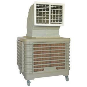 环保空调 YD-KT011