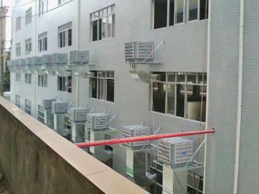 惠州某五金厂生产区区域降温工程