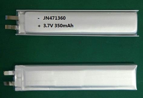 产品型号:471360
