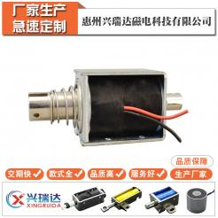 SF1649-推拉式电磁铁