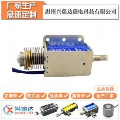 SF1456-推拉式电磁铁