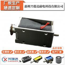 SF1253-推拉式电磁铁