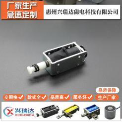 SF0946-推拉式电磁铁