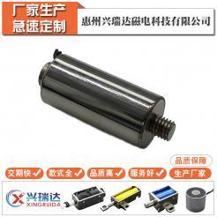 自動化設備專用圓管式電磁鐵SCT-1635L