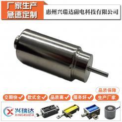 游藝設備專用圓管電磁鐵SCT-2551L射擊類游戲震動模擬電磁鐵