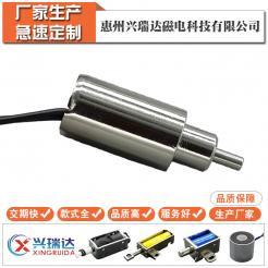 小型圓管式電磁鐵SCT-1118打印機,邦定機,打卡機專用電磁鐵