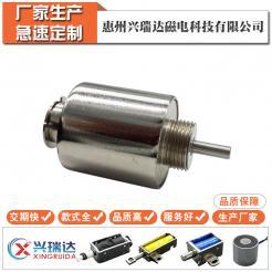 供應強推拉力圓管電磁鐵SCT-3840/大型設備專用電磁鐵
