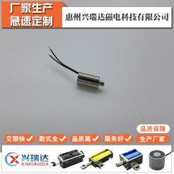 供應微型圓管式電磁鐵SCT-0816微體積長壽命