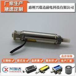 鍵盤測試設備專用圓管式電磁鐵SCT-1138按鍵/開關測試設備專用