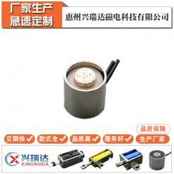 微型吸盤電磁鐵SMA-1414.圓形小尺寸電磁吸盤