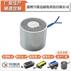 供應吸盤電磁鐵SMA-3530.圓形電磁吸盤