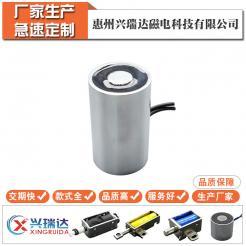 供應吸盤電磁鐵SMA-3050.圓形電磁吸盤