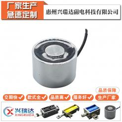 供應吸盤電磁鐵SMA-3020.圓形電磁吸盤