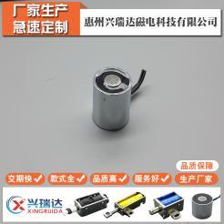 供應微型吸盤電磁鐵SMA-2020.圓形小尺寸電磁吸盤