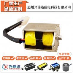 供應保持式電磁鐵SDK1139-2電瓶車電機高低檔切換專用