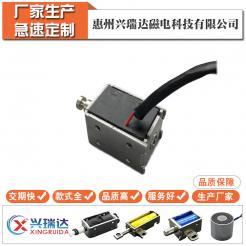 供應保持式電磁鐵SDK1139-1各類鎖具專用