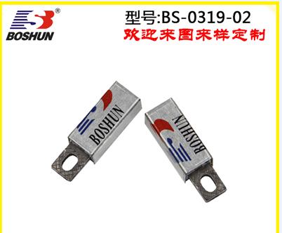 推拉式电磁铁 BS-0319-02