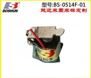 拍打式電磁鐵 BS-0514F-01