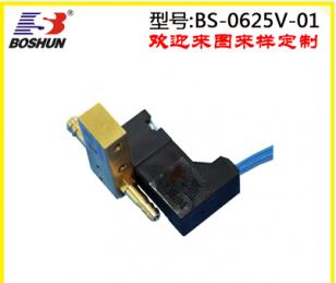 電磁閥 BS-0625V-01