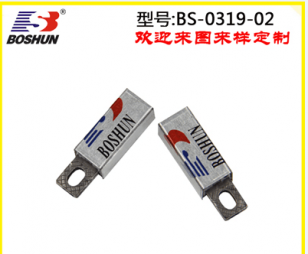 推拉式電磁鐵 BS-0319-02