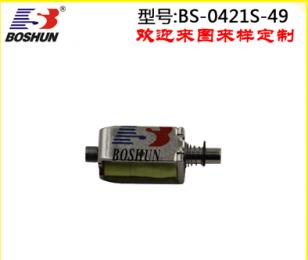 推拉式电磁铁 BS-0421S-49