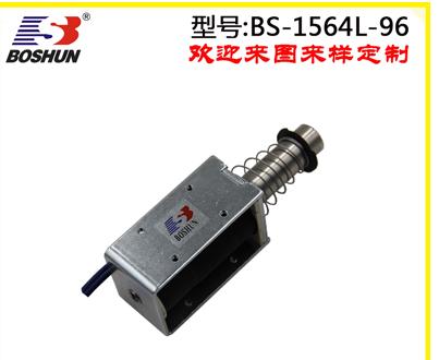 推拉式電磁鐵 BS-1564L-96