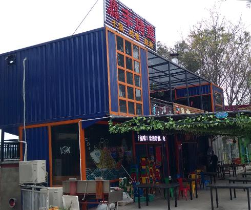 集装箱美食街