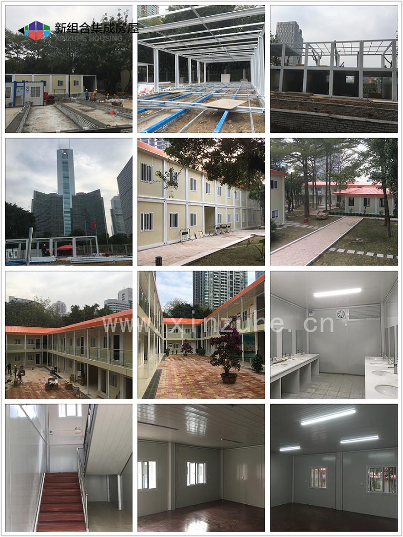 临建工程集装箱2广州东站.png