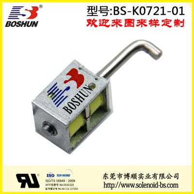 保持式電磁鐵 BS-K0721-01