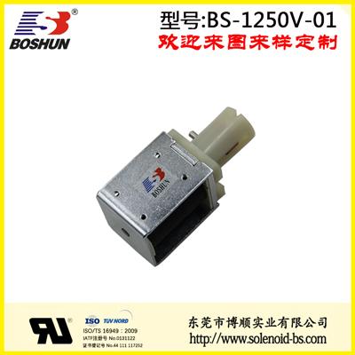 電磁閥 BS-1250V-01